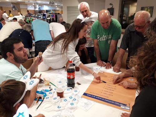 אוסף תמונות מערב יום העצמאות ה70 של מדינת ישראל